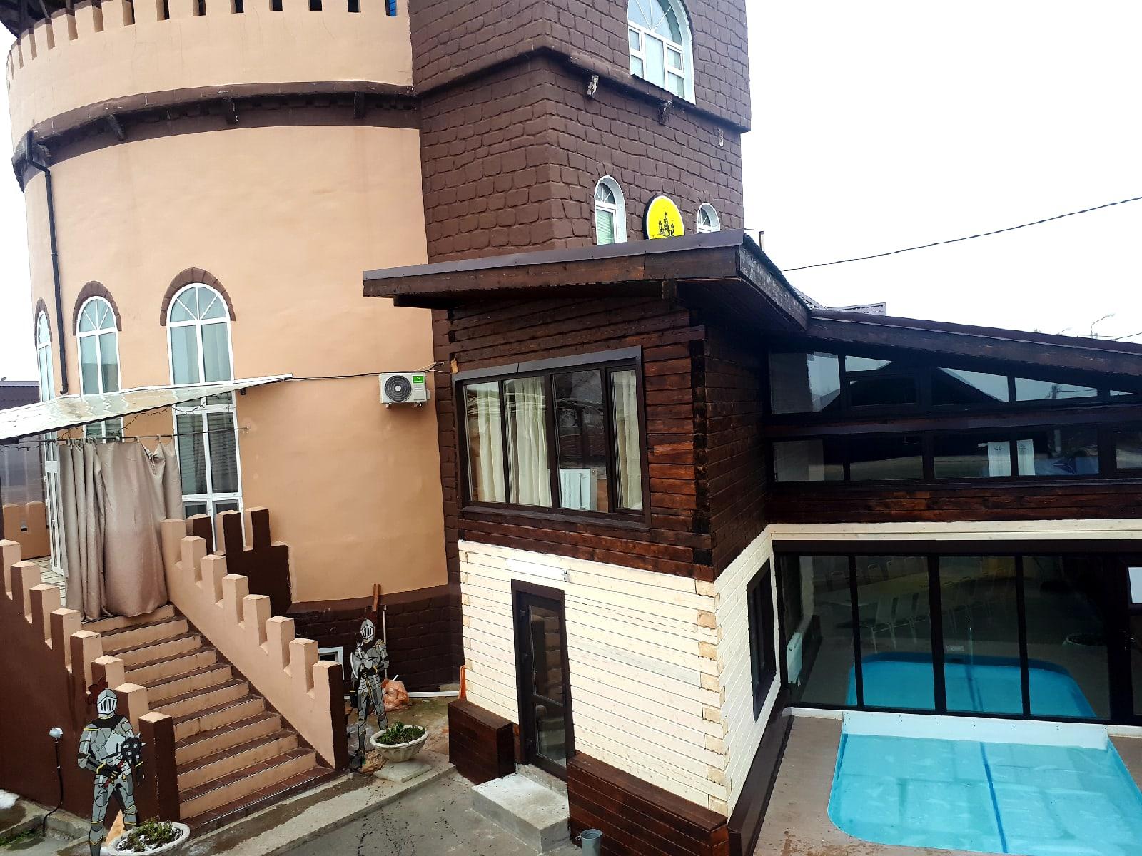 VIP Дом